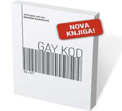 Gay kod - knjiga